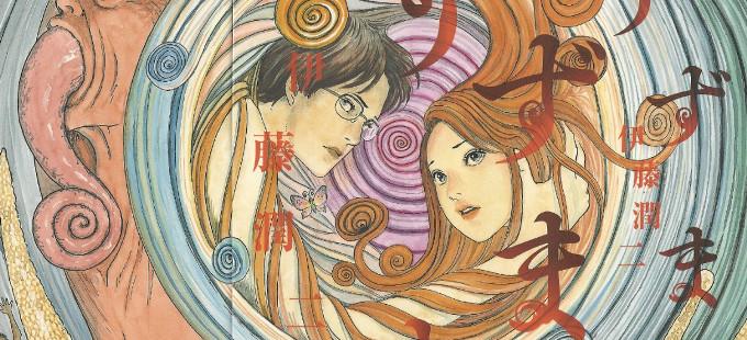 Junji Ito, maestro del manga de horror