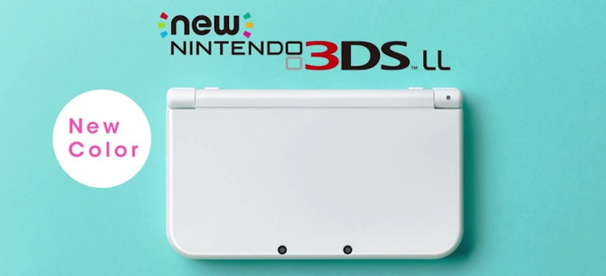 New N3DS XL Pearl White