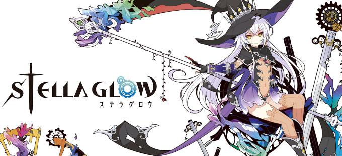 Stella Glow - Hilda, la Bruja de la Destrucción