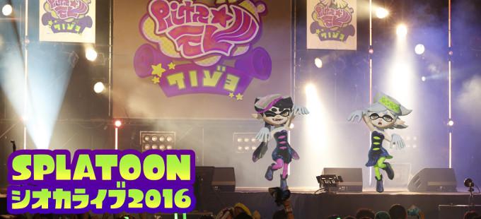 Splatoon - Callie y Marie en su primer evento en vivo