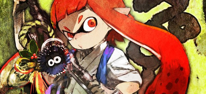 Fan Arts de Splatoon - Tributo de toi8