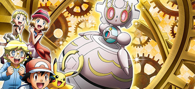 Conoce a Magearna, el nuevo Mythical Pokémon