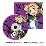 Etrian Odyssey V - CD