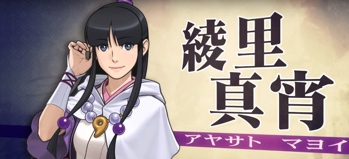Maya Fey regresa en Ace Attorney 6