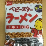 Dulces que aparecen en Dagashi Kashi