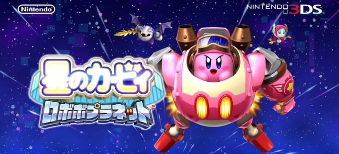 Más detalles de las habilidades y modos de Kirby: Planet Robobot