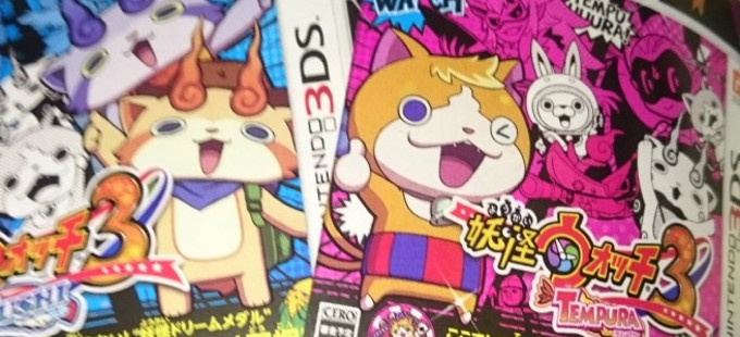 Yo-Kai Watch 3 llega en julio a Japón