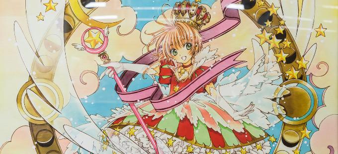 Esta increíble figura celebra los 20 años de Card Captor Sakura