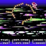 Kira Kira Star Night DX, otro juego más para el Famicom