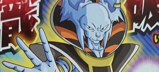 Tres nuevas fusiones de Dragon Ball Fusions reveladas