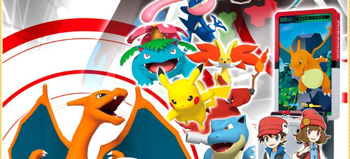 Un primer vistazo a la arcade de Pokémon Ga-Olé