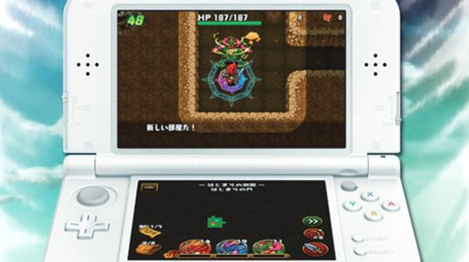 Dragon Fang en camino de la eShop del New N3DS