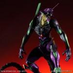 Figura de Evangelion x Godzilla – Dos franquicias en un mismo cuerpo
