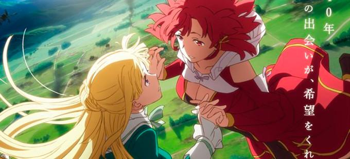 Conoce la historia detrás del anime de Shūmatsu no Izetta