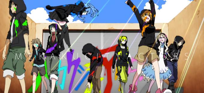 Se anuncia Mekakucity Reload, otro anime de Kagerou Project