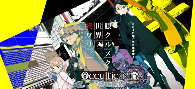 Del creador de Steins;Gate, llega el anime de Occultic;Nine