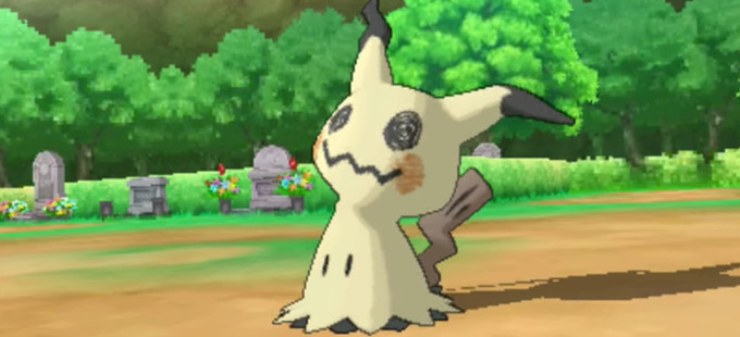 Más detalles de Hyper Training y Battle Royal en Pokémon Sun & Moon