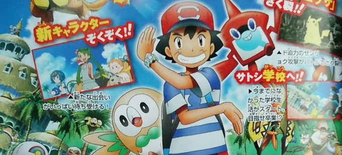 Ash Ketchum regresa a la escuela en el anime de Pokémon Sun & Moon