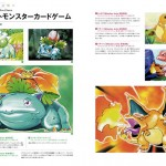 Pokémon Card Game Art Collection Book ya a la venta