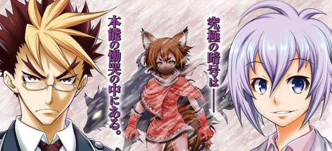 El anime de Luger Code 1951 llega este mismo octubre