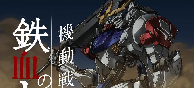 ¿Cuáles anime transmitirá Daisuki en otoño del 2016?
