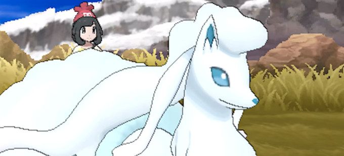 ¿Existe una Ice Stone en Pokémon Sun & Moon?