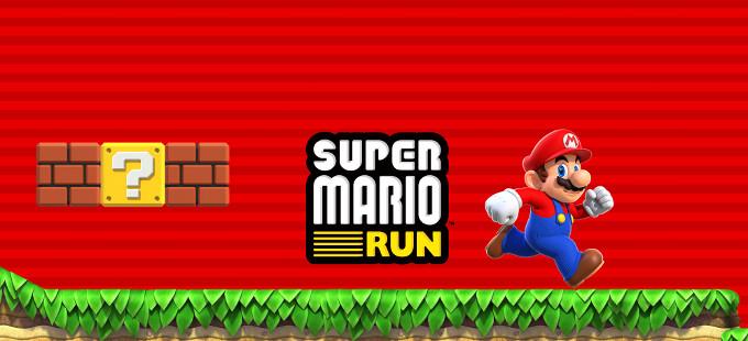 Super Mario Run es un desarrollo de DeNA, no Nintendo