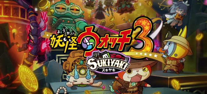 Primer tráiler y más detalles de Yo-Kai Watch 3: Sukiyaki