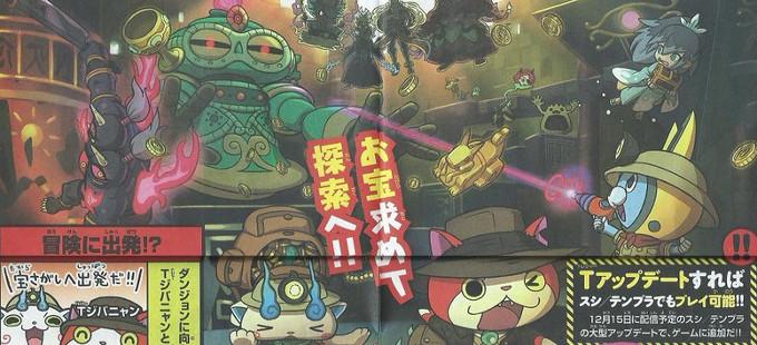 Se revela Sukiyaki, la tercera versión de Yo-Kai Watch 3