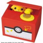 Itazura Bank: Pikachu