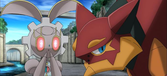 ¿Cómo conseguir a Magearna en Pokémon Sun & Moon?