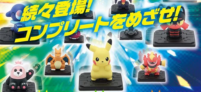 Entérate de las figuras Moncollé GET de Pokémon Sun & Moon