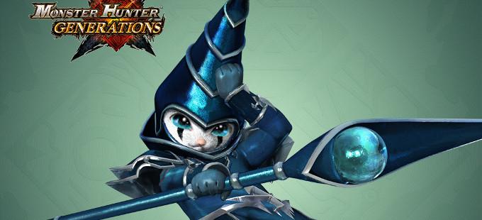 Mira el DLC para Monster Hunter Generations en Noviembre
