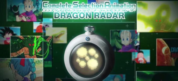 ¡El Radar del Dragón de Dragon Ball puede ser tuyo!