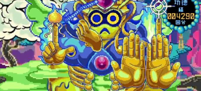 Nintendo Switch podría recibir a Naniyugi Tokoyo