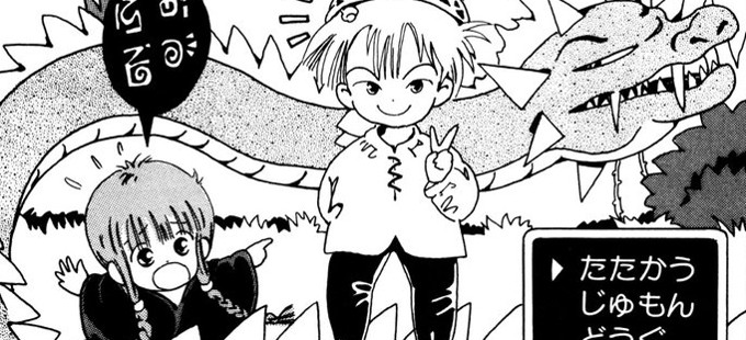 El nuevo anime de Mahōjin Guru Guru es un reinicio