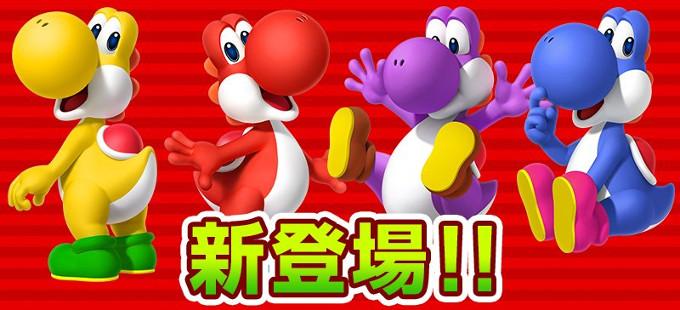 Los Yoshis de colores llegarán a Super Mario Run