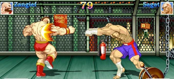 Ultra Street Fighter II para Nintendo Switch con fecha para América