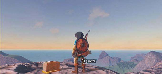 La Korok Mask y su uso en The Legend of Zelda: Breath of the Wild