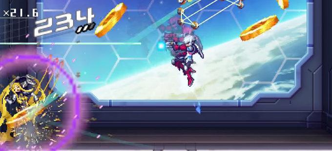 Azure Striker Gunvolt: Striker Pack para Nintendo Switch saldrá físicamente en Occidente