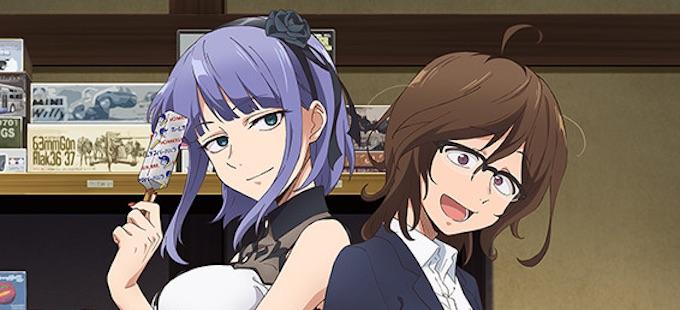 Llega el primer vistazo de la segunda temporada de Dagashi Kashi