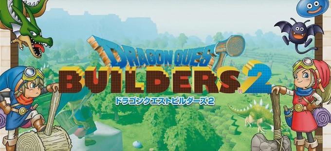Square Enix anuncia Dragon Quest Builders 2 para Nintendo Switch