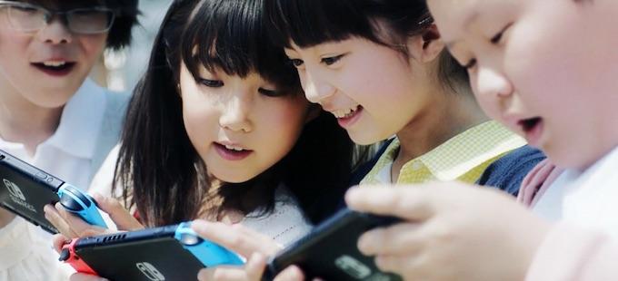 Nintendo Switch podría superar a PS4 y Wii U en su primer año