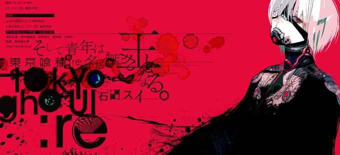La tercera temporada de Tokyo Ghoul, y el anuncio del 12 de octubre