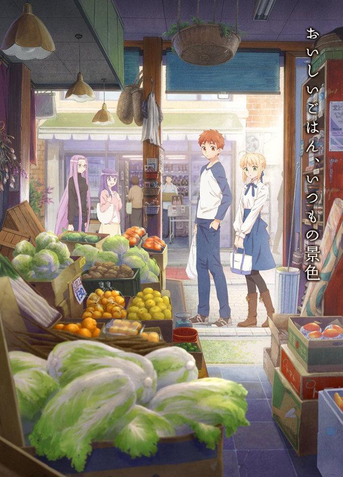 ufotable hará el anime de Emiya-sanchi no Kyou no Gohan