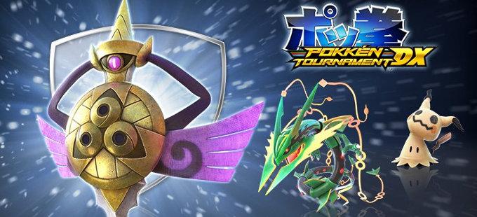 Pokkén Tournament DX para Nintendo Switch recibirá a Aegilash y Blastoise