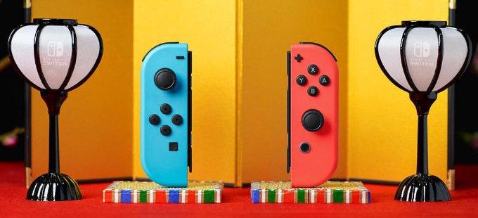 ¡Feliz Primer Aniversario de Nintendo Switch!