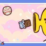 WarioWare Gold para Nintendo 3DS