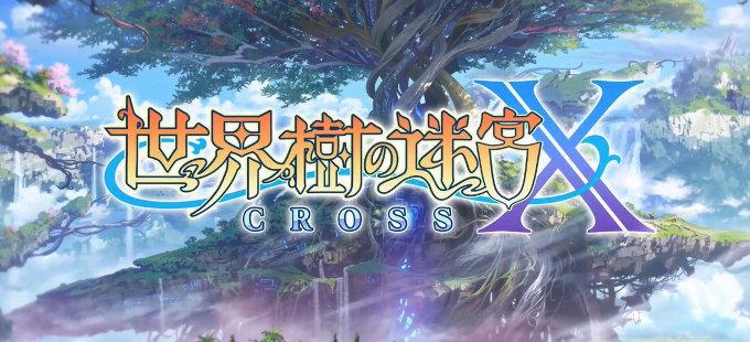 Atlus anuncia Etrian Odyssey X para Nintendo 3DS