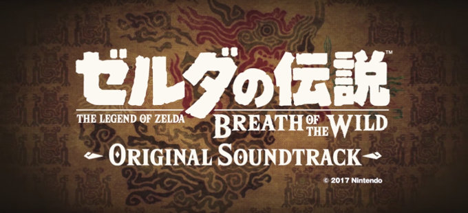 Escucha la colección de música de The Legend of Zelda: Breath of the Wild